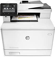 HP LaserJet Pro All-in-One Color Printer, M477FDN - (CF378A) model