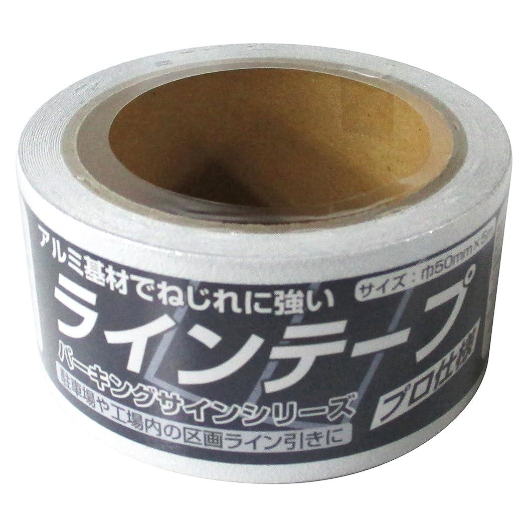 ペリスコープ復讐百万ニッペ ラインテープ 白 50mm×5m