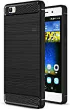 Huawei P8 Lite Case, Landee Soft TPU Shock Absorption and Carbon Fiber Design Silicone Case for Huawei P8 Lite (2015) (Black)