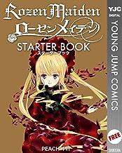 表紙: ローゼンメイデン STARTER BOOK (ヤングジャンプコミックスDIGITAL) | PEACH-PIT
