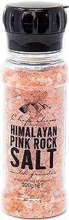 ヒマラヤピンクソルト 200g 岩塩 2段階ミル付き