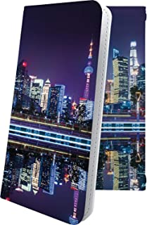 GRANBEAT DP-CMX1(B) ケース 手帳型 風景 アジア 写真 グランビート オンキョー オンキョウ 手帳型ケース おしゃれ dpcmx1 dp-cmx1 cmx1 星 星柄 星空 宇宙 夜空 星型