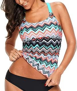 Aleumdr Womens Striped Printed Strappy Racerback Tankini Swim Top No Bottom S - XXXL
