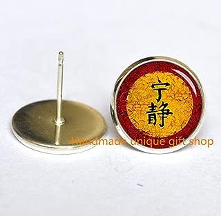 Modern Fashion Earrings,Beautiful Earrings ,chinese character Earrings, film fans,movie Earrings-RC218