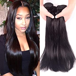 MYHAIRBUY 8A Brazilian Virgin Human Hair Weave 4 Bundles Straight, Cheap Raw Peruvian Remy Hair Extensions wholesale price, Buy Real Indian Natural black/brown Color Hair Deals (16 16 18 18 inch)