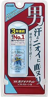 【医薬部外品】デオナチュレ 男ソフトストーンW 男性用 ワキ用 直ヌリ 制汗剤 スティック 1個