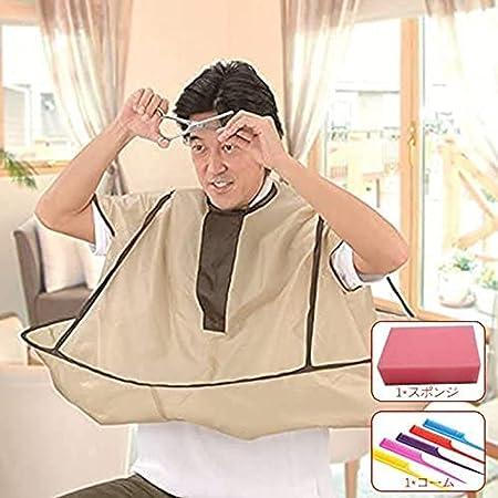 ヘアエプロン 散髪ケープ 散髪マント 家庭で 使える 刈布 披肩 道具防水 大人 子供 兼用 おうち 散髪 ヘアカット お家で手軽に散髪 折り畳み可能 コンパクトに収納防止 防水 静電防止