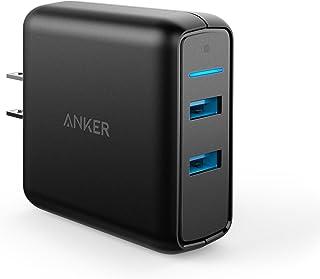 Anker PowerPort Speed 2 (39.5W USB急速充電器)【PSE認証済 / PowerIQ搭載 / QC3.0対応】 iPhone, iPad, Galaxy S9, Xperia XZ1,その他Android各種対応