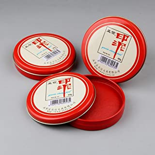 ZHONGJIUYUAN 3 Pieces Round Red Ink Paste Calligraphy Stamp Seal Painting Chinese Yinni Pad,Red Seal Ink Pad for Inkan or Hanko Name Chop(30g per one)