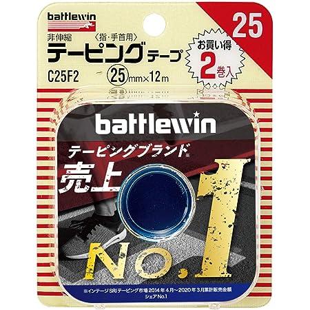 ニチバン バトルウィンテーピングテープ 非伸縮タイプ 25mm幅 12m巻き 2巻入り