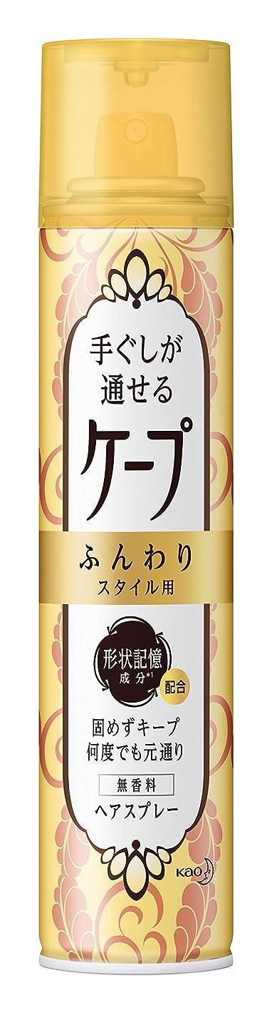 メイト無傷乳製品ケープ 手ぐしが通せる ふんわりスタイル用 無香料 140g