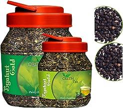 Byahut Gold Black Pepper with Green Tea Leaves & Organic TeaLeaves, 400g