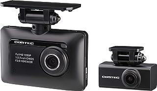 コムテック 前後2カメラ ドライブレコーダー ZDR-015 前後200万画素 Full HD ノイズ対策済 夜間画像補正 LED信号対応 専用microSD(16GB)付 1年保証 Gセンサー GPS 高速起動 駐車監視/安全運転支援機能付 ...