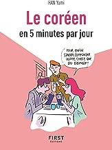Petit Livre de - Le coréen en 5 minutes par jour (French Edition)