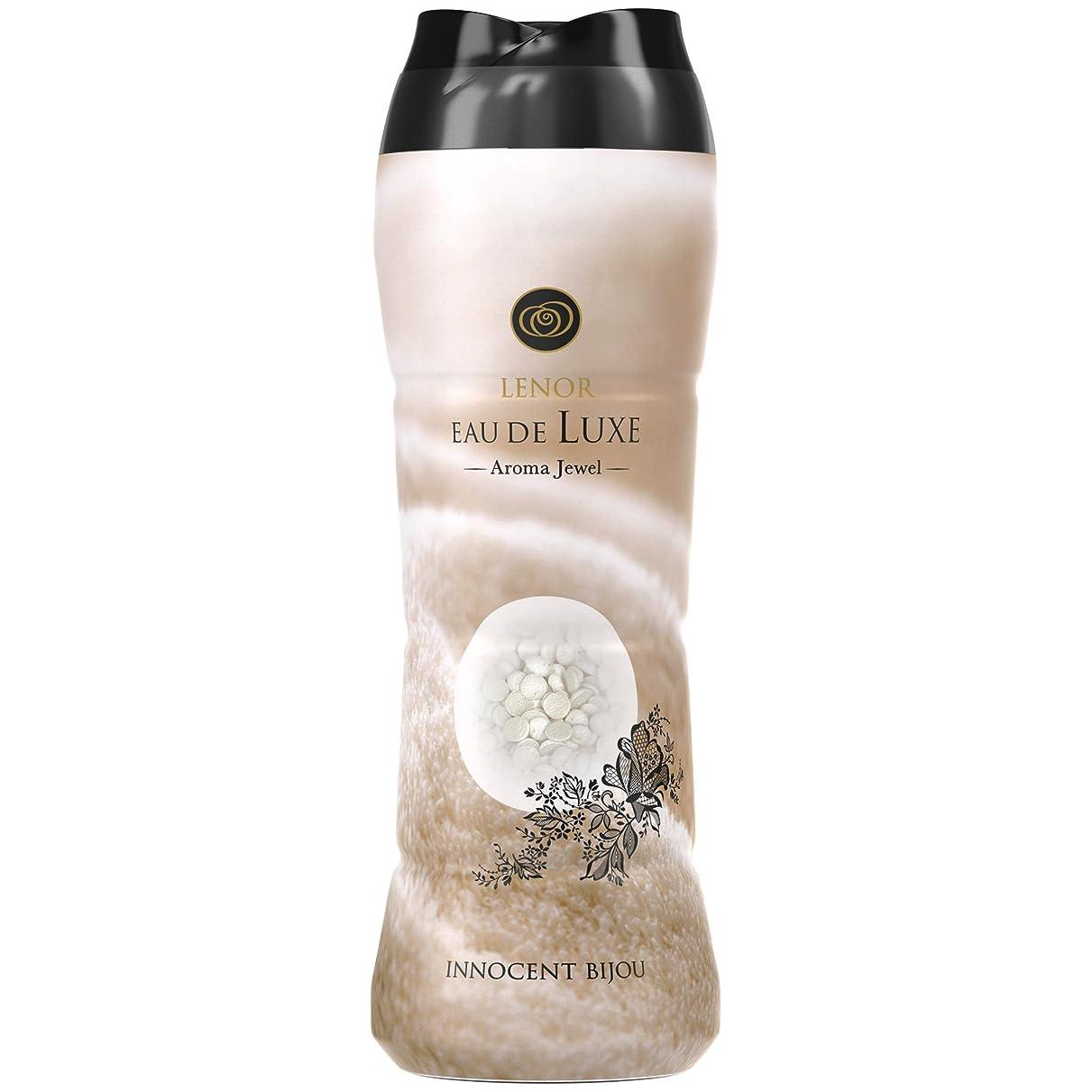 富アシスタント健全レノア オードリュクス アロマジュエル 香り付け専用ビーズ イノセントビジュの香り 520mL