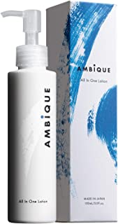 メンズ オールインワン 化粧水 アンビーク 150ml 低刺激 乾燥 テカリ 肌引き締め 髭剃り ケア 美容液成分配合