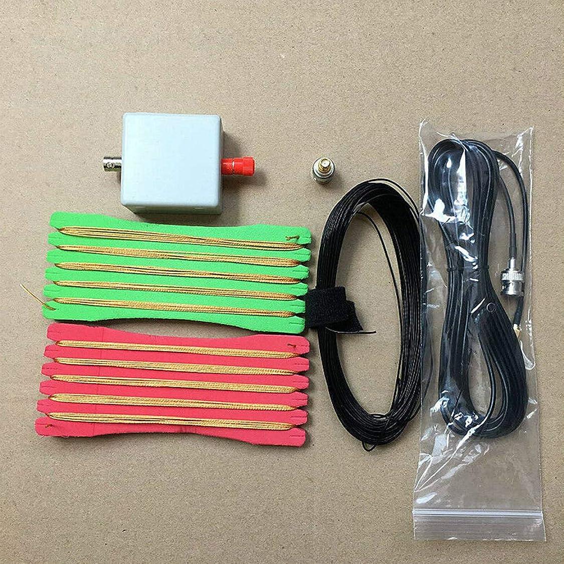 呼吸小麦株式会社ACHICOO 短波アンテナ 1.6-50 MHz 軽量 小型 ロング LW1650 ポータブル