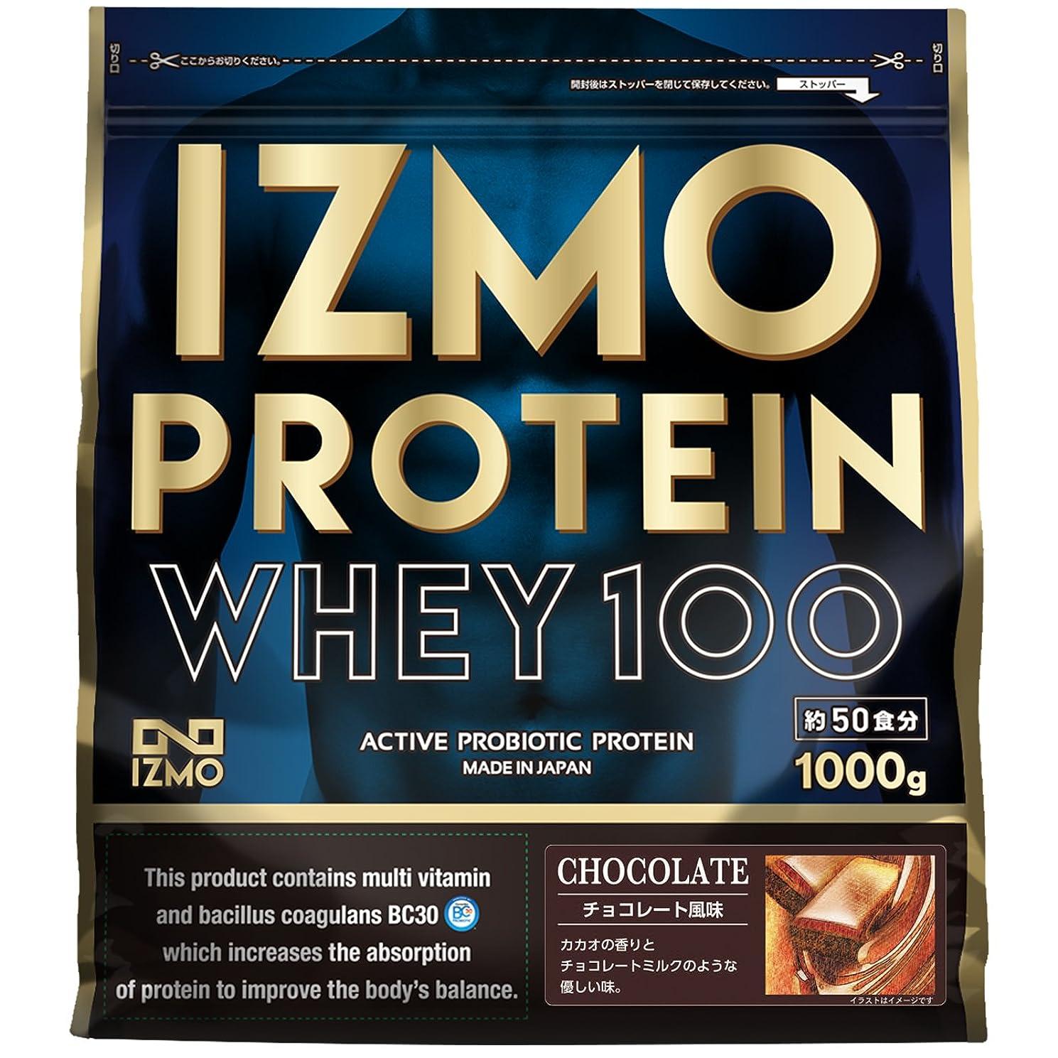 汚れた生まれ選出するIZMO -イズモ- ホエイプロテイン 1kg チョコ風味