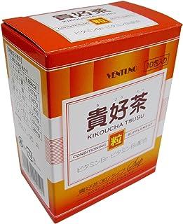貴好茶(粒) 8粒×10包