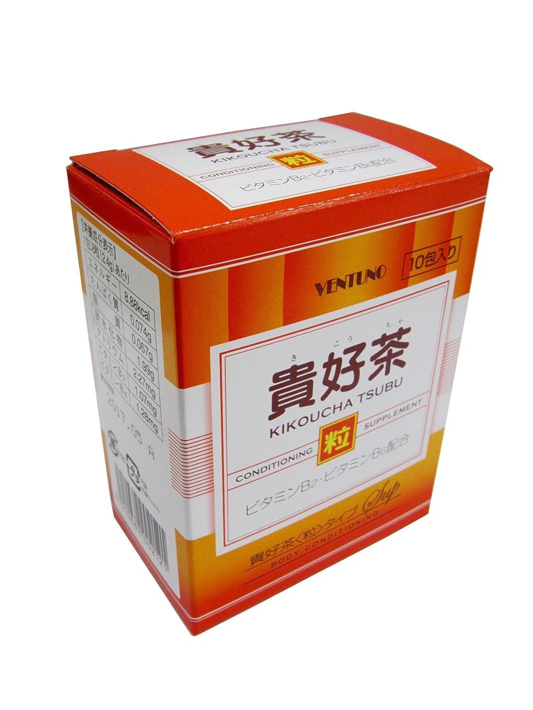 荒らす行方不明オリエント貴好茶(粒) 8粒×10包