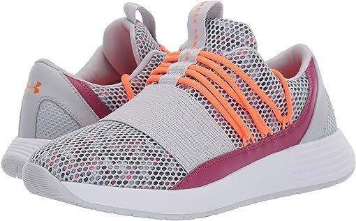 Halo Gray/Pink Quartz/Peach Plasma