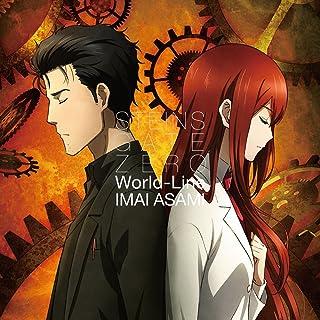 World-Line(DVD付盤)