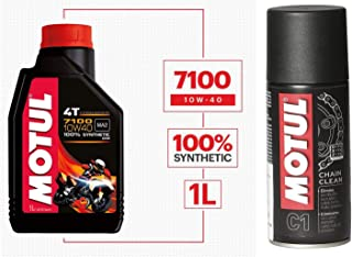 Motul 104091 7100 Ester 4T Fully Synthetic 10W-40 Petrol Engine Oil for Bikes (1 L) & Motul C1 Chain Clean for All Bikes (...