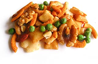 Oriental Party Mix Selection Delicious Trail Mix Freshly Made Packed (2LB)