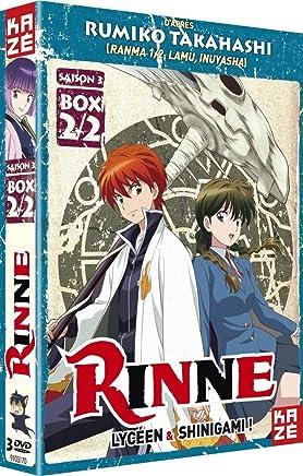 境界のRINNE 第3シーズン DVD-BOX 2/2 [DVD-PAL方式](輸入版)