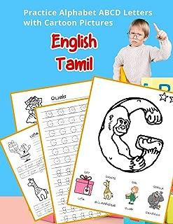 English Tamil Practice Alphabet ABCD letters with Cartoon Pictures: கார்ட்டூன் படங்களுடன் செய்முறை ஆங்கிலம் தமிழ் எழுத்துமுறை கடிதம் (English ... & Coloring Vocabulary Flashcards Worksheets)