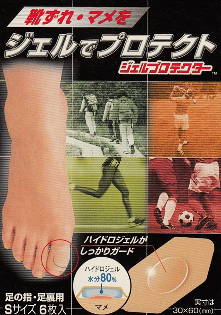 備品過度のパノラマ【ニチバン】バトルウィン ジェルプロテクター 足の指?足裏用 Sサイズ6枚 ×3個セット