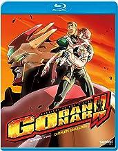 Godannar [Blu-ray]