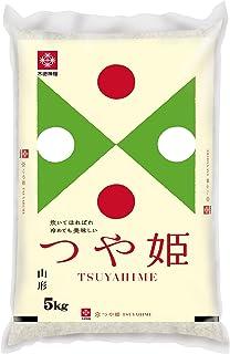 【精米】 精米・山形つや姫 5kg 令和元年産