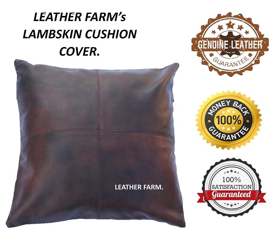 離すディベートアメリカレザーファームの厚手本革の枕カバーブラウン( dual-tone )装飾のソファスロー枕ケースブラウン( dual-tone )レザークッションカバー無地カラー 18''x18'' ブラウン