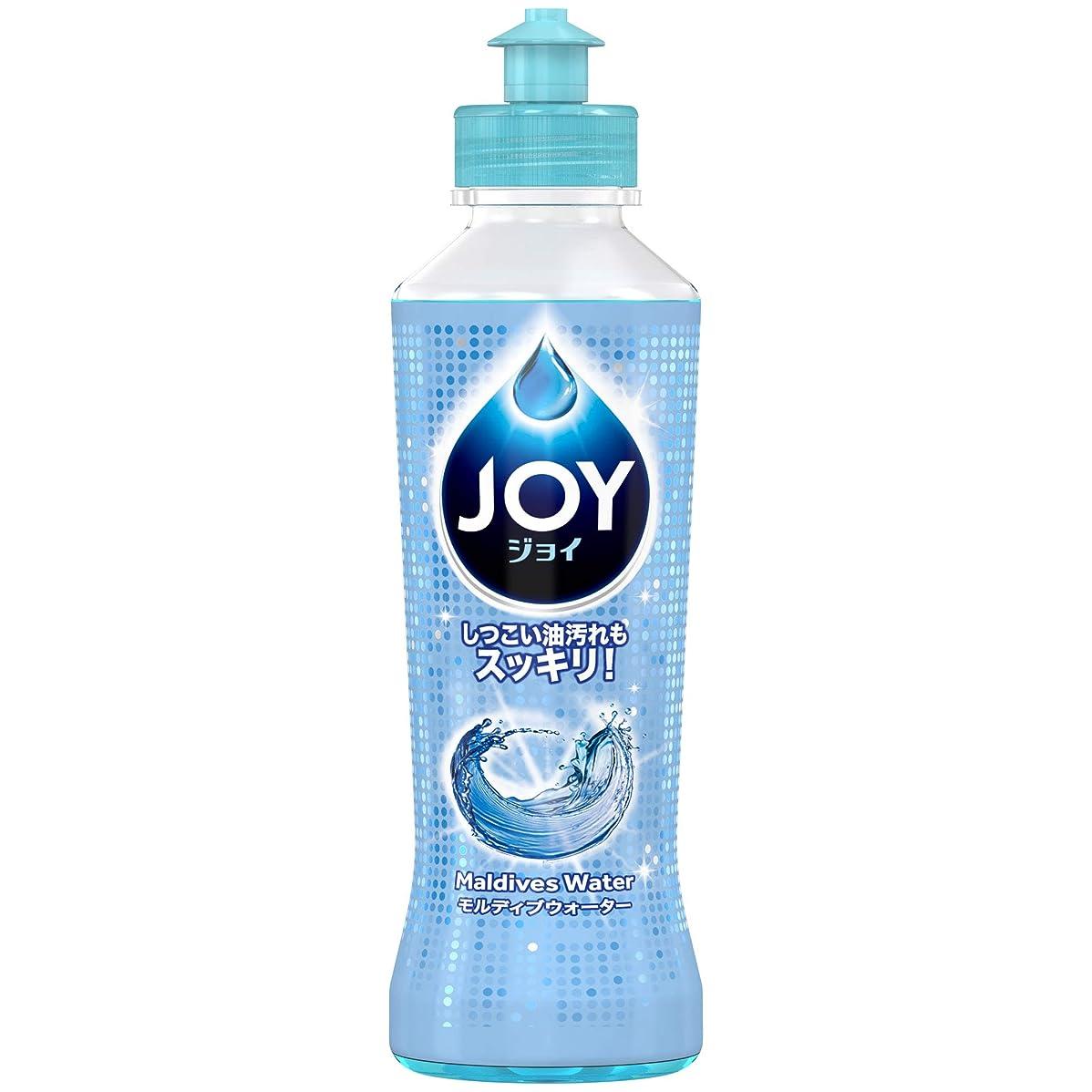 ピグマリオンノートスマートジョイ コンパクト 食器用洗剤 モルディブウォーターの香り 本体 190mL
