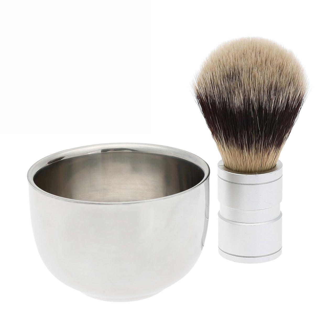レンディションインフラ落ち着いて2PC/セット メンズシェービング用 シェービングブラシ +ステンレス鋼のボウルマグカップ ギフト 理容 洗顔 髭剃り