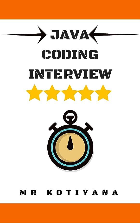 真鍮家事出口Java Coding interview: Cracking the Coding Interview 2019 Edition (English Edition)