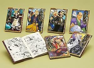 コミック版 日本の歴史 第11期(全6巻)