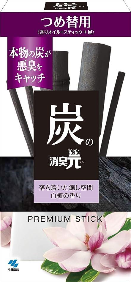 イベント指標心理的に炭の消臭元 つめ替用 白檀の香り