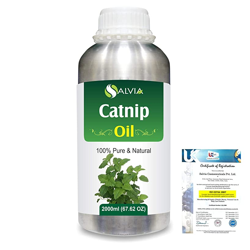 のれんいろいろハロウィンCatnip (Nepeta cataria) 100% Natural Pure Essential Oil 2000ml/67 fl.oz.
