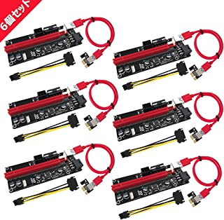 N.ORANIE USB 3.0 PCI-E Express PCI-E 1X to 16X ライザー エクステンダーカード USB 3.0 PCI-E Express 拡張子ケーブル ビットコイン採掘 マイニング 4pin 6Pin PCI-E 6個セット