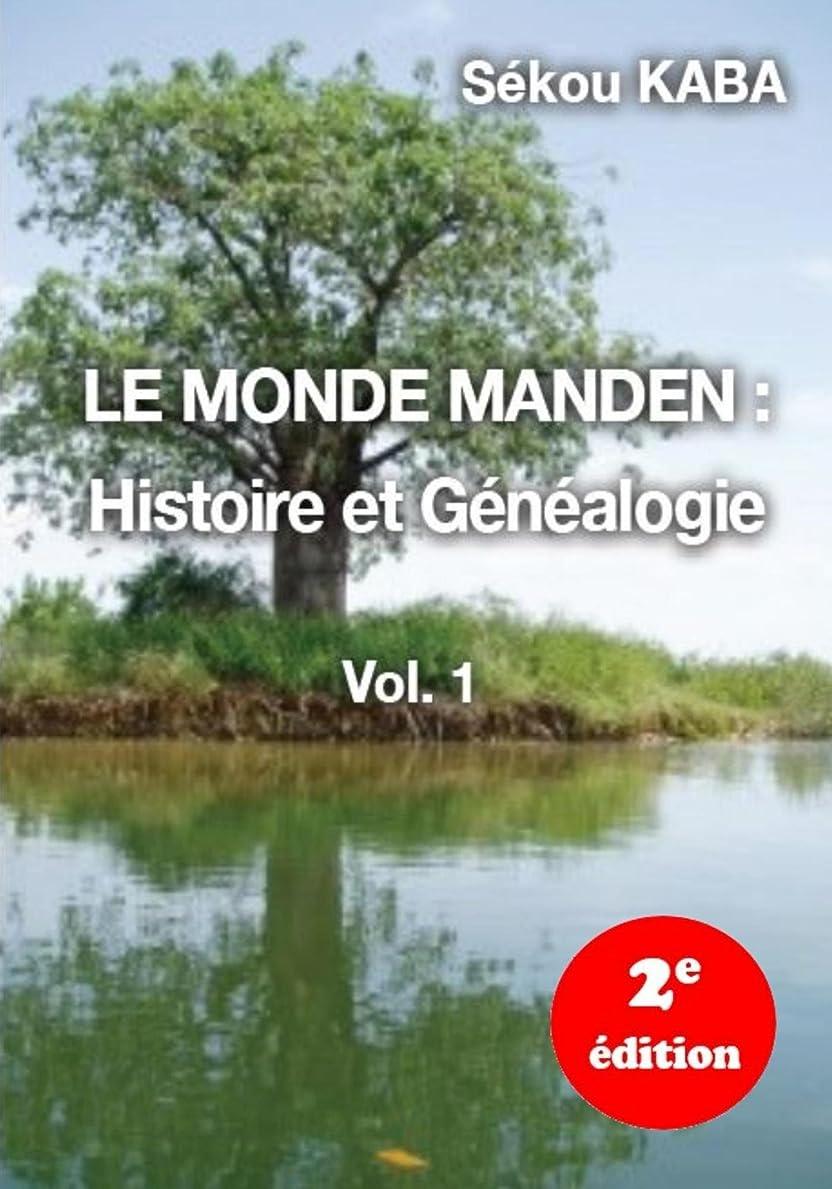 移動コンバーチブルテロLE MONDE MANDEN : Histoire et Genealogie, 2e édition (French Edition)