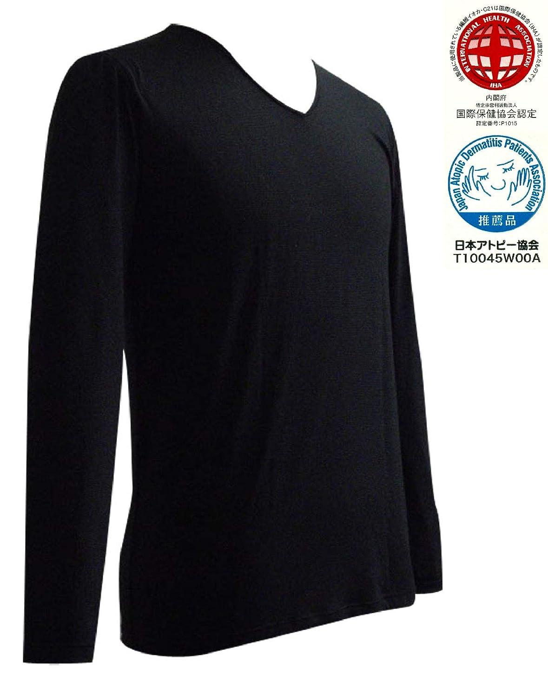 鉱石新しい意味純正サプリフレ メンズ アンダー長袖シャツ 黒 L-LL