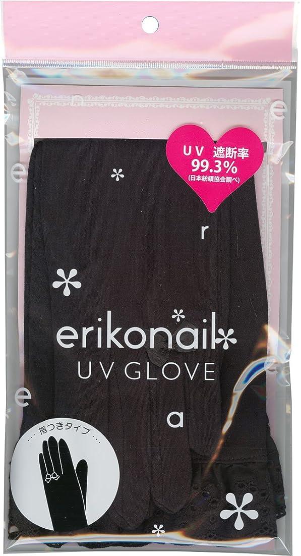 思想ブレーキ膨らませるerikonail UVグローブ(指付タイプ) EUV-1