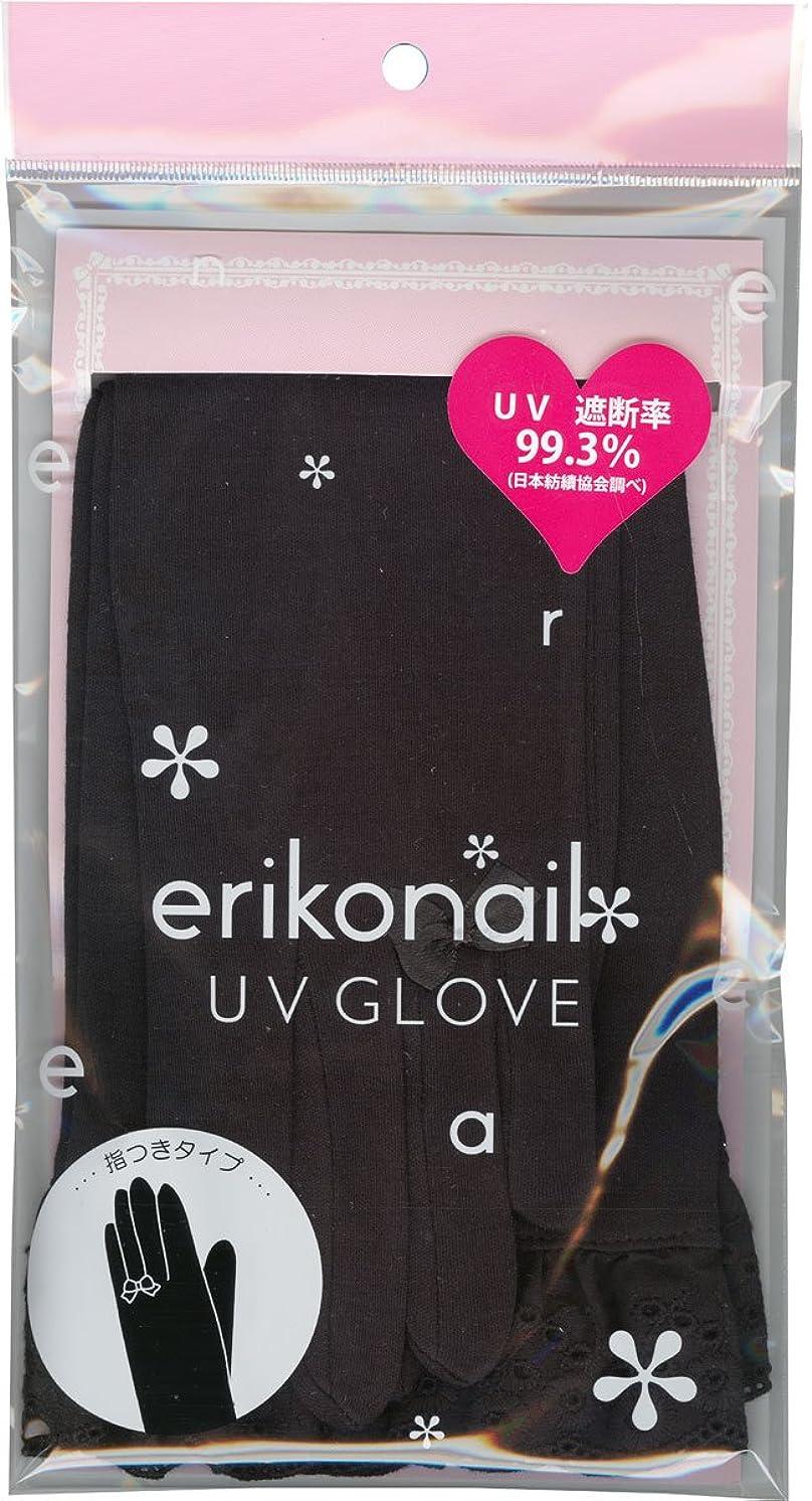 セーブわずかな壁erikonail UVグローブ(指付タイプ) EUV-1