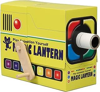 Artec Anime Lantern Kit