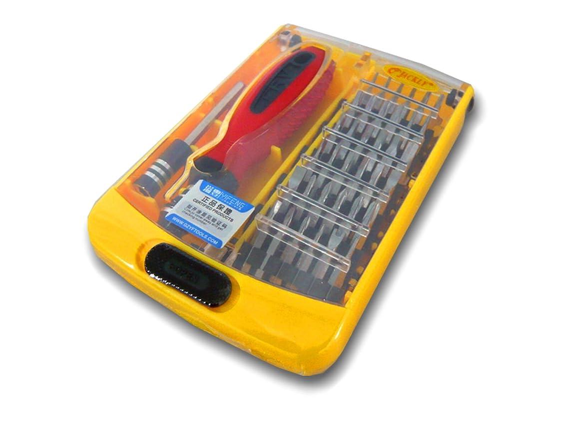 野心的クスクス神経障害JK6088A 38in1特殊ドライバーセット トルクス ヘクスローブ 六角棒 Y型 三角ネジ 五角 ペンタローブ プラス マイナス iphone5 アイフォン ハッピーセット コンパクト