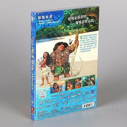 {迪士尼} 海洋奇緣(DVD9珍藏版)