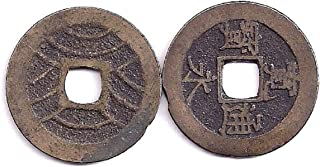 1600 JP Japan Cash Coin, one Mon,17th-19th Century.Bronze,KM 4.2 1 Mon Very Good