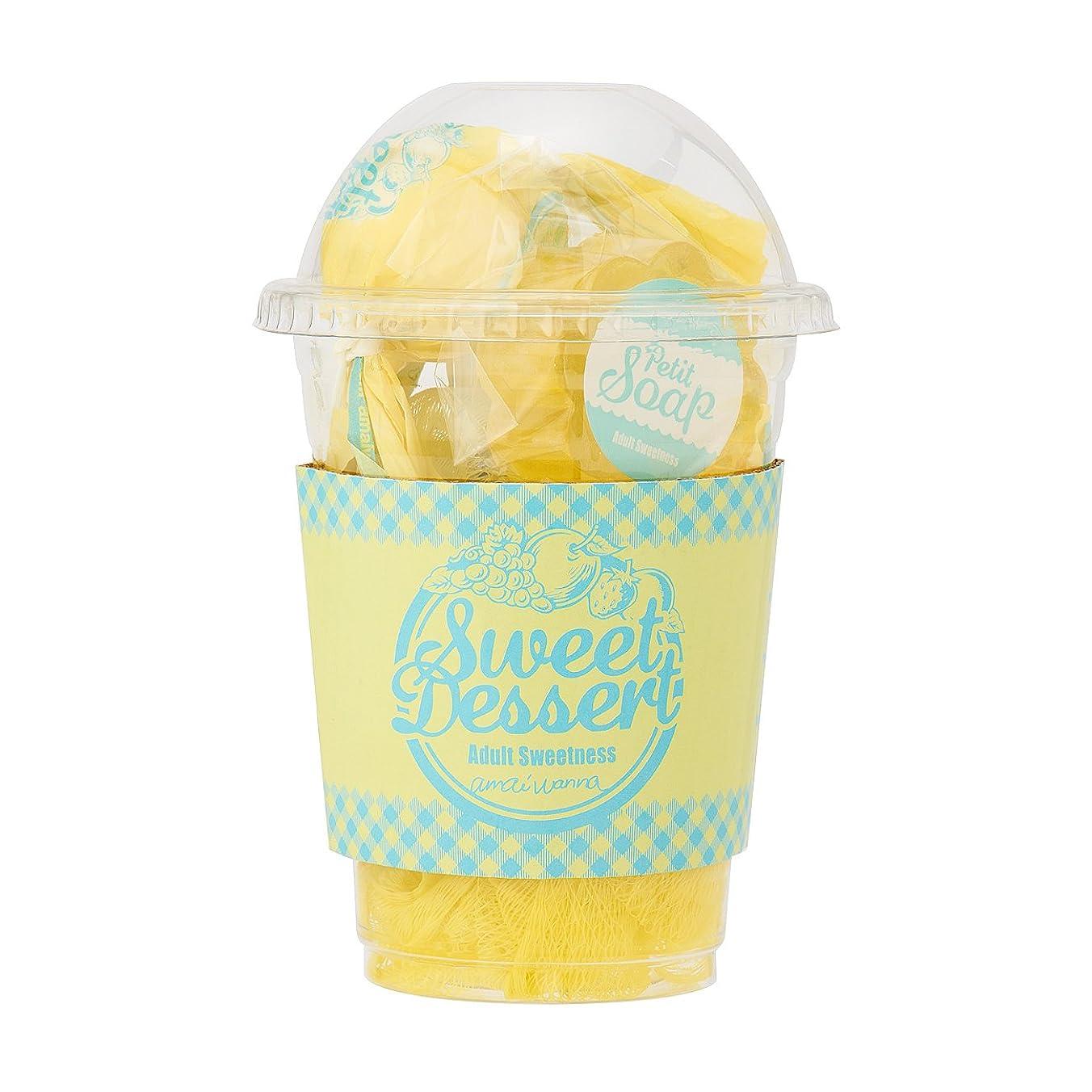 胃ソファー黙アマイワナ スイーツカップセット 大人の甘美デザート(入浴料ギフト バスキャンディー2個、プチソープ1個、スポンジ1個 フローラルと果実の香り)